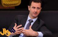 موضع بشار اسد در مورد رفراندوم استقلال کردستان