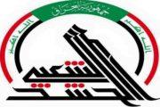 العامری:الحشد الشعبی بعد از شکست داعش نیز منحل نخواهد شد