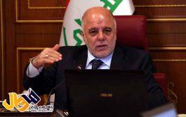 العبادی: هیچگاه وارد جنگ با شهروندان کورد عراق نمیشویم