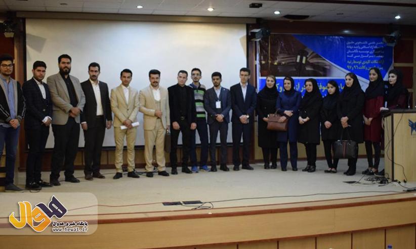 برگزاری همایش آزمون وکالت (چالش ها و راهکار ها ) در مهاباد