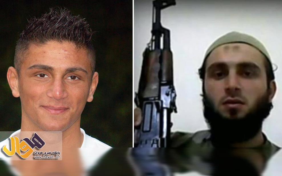 پایان تلخ ستاره آینده دار فوتبال آلمان؛ مرگ در راه داعش!