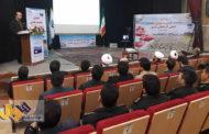همایش مقامات قضایی و نیروی انتظامی آذربایجان غربی با محوریت حفاظت از منابع آب زیرزمینی در مهاباد برگزار شد