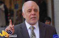 ۳ شرط نخستوزیر عراق برای مذاکره با کوردستان