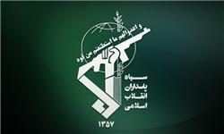 واکنش سپاه به عملیات مشترک ایران و ترکیه علیه پ.ک.ک