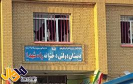 آخرین جزئیات حادثه مدرسه اسلام آباد ارومیه