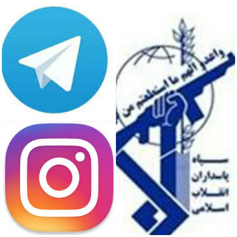 شناسایی و دستگیری تعدادی از مدیران شبکههای اجتماعی مدلینگ و مبتذل توسط سپاه شهدای آذربایجان غربی