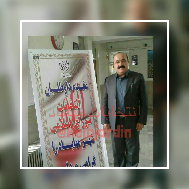 هاشم کیانی کاندیدای شورای شهر مهاباد انصراف داد