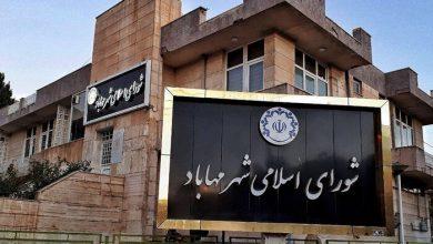 تصویر داستان یک انحلال و روند اختگی شایستە سالاری (نگاهی بە حال و هوای این روزهای شهرداری و شورای مهاباد)