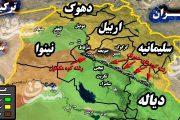 درگیری میان ترکمن ها و کُردها در کرکوک و استقرار نیروهای امنیتی در سراسر شهر