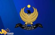 نتایج رفراندوم (همه پرسی) کوردستان به حالت تعلیق درآمد
