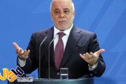 سفر عبادی به تهران پاسخ عراق به آمریکا و عربستان