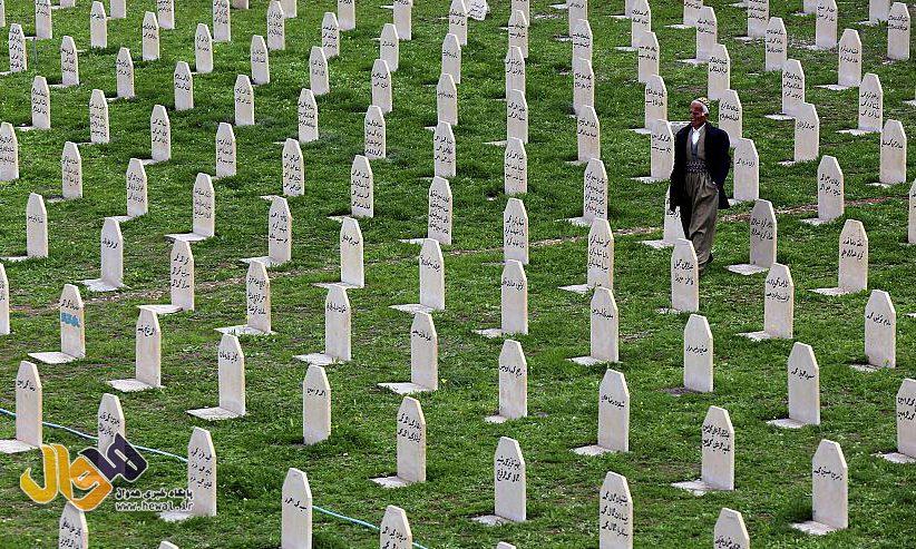 بزرگداشت یاد قربانیان بمباران شیمیایی حلبچه ۳۱ سال بعد از وقوع در اقلیم کوردستان
