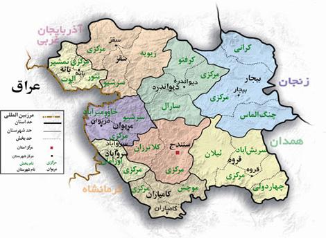 نابسامانی زبان کردی در رسانههای استان کردستان / محمد طالب حیدری