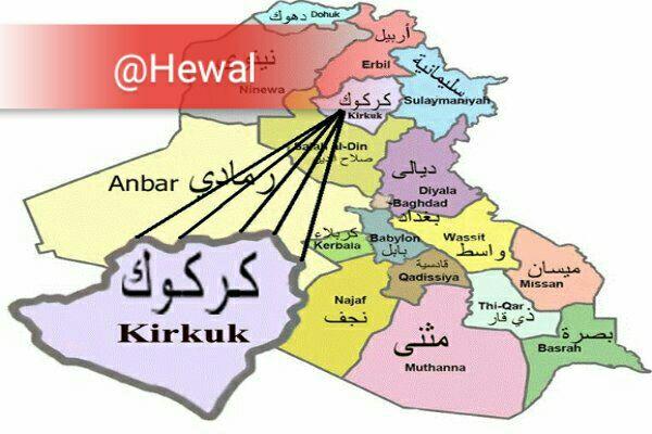 واکنش دولت عراق بە برافراشتە شدن پرچم اقلیم کردستان در کرکوک