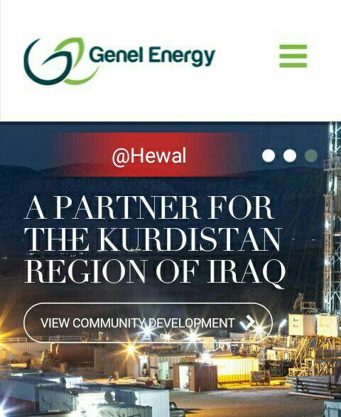 خبر ناامید کننده شرکت نفتی جنل انرژی از ذخایر نفت خام اقلیم کردستان
