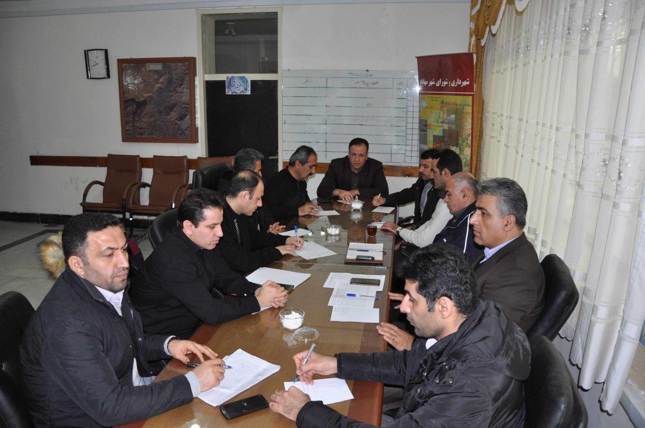 ستاد مدیریت بحران شهرداری مهاباد تشکیل جلسه داد