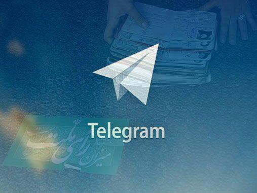 علت بازداشت مدیران چند کانال تلگرامی تشریح شد