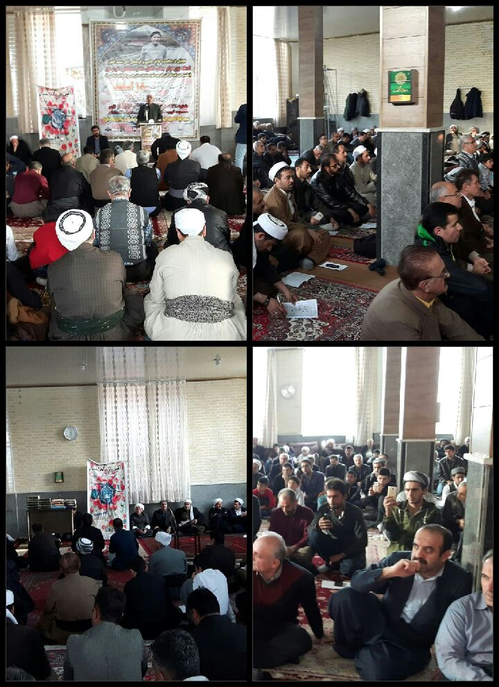 برگزاری مراسم تجلیل از دکترخرم دل در مسجدی کوی دانش مهاباد