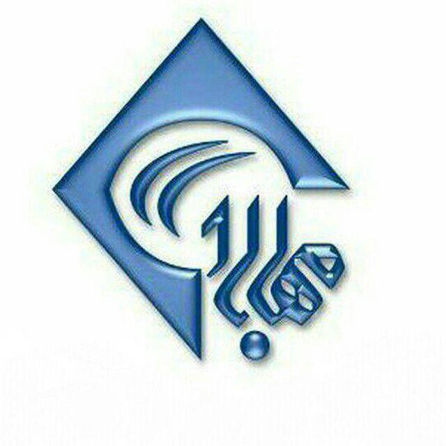 تلاش صدا و سیمای مرکز مهاباد در خلق حماسه ۲۹ اردیبهشت