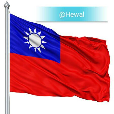 تایوان مشتری جدید نفت خام اقلیم کردستان عراق