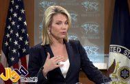 استقبال آمریکا از بیانیه حکومت اقلیم کوردستان