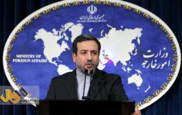 عراقچی: ایران حتی آماده جنگ با اسرائیل است