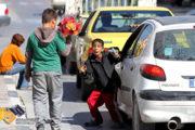در حاشیه اجبار کودکان گل فروش به خوردن گل توسط پیمانکاران شهرداری کرمان، کودک کار، پسماند شهری نیست!