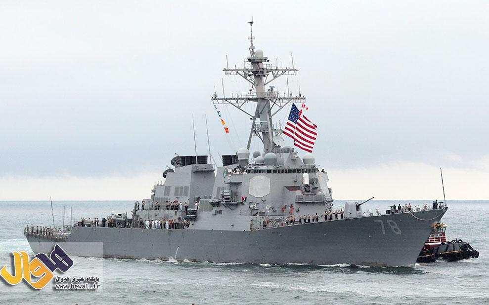 دومین ناوشکن آمریکایی طی چند روز به دریای مدیترانه خواهد رسید