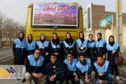 توسعه گردشگری مهاباد