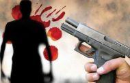 مرد جوان ایلامی راز قتل برادرش را فاش کرد
