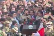 کسرت رسول: تصمیمات بغداد دربارە نجم الدین کریم فاقد ارزش است