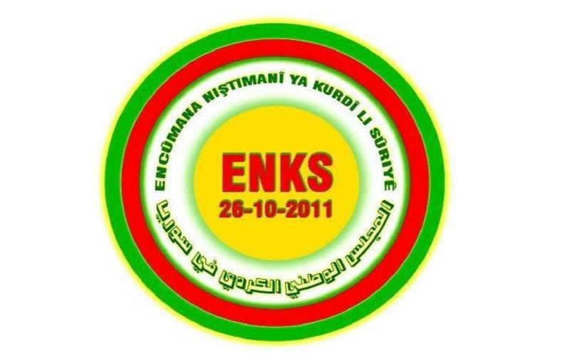 بسته شدن تمامی مراکز شورای ملی کرد (ENKS) در سوریه