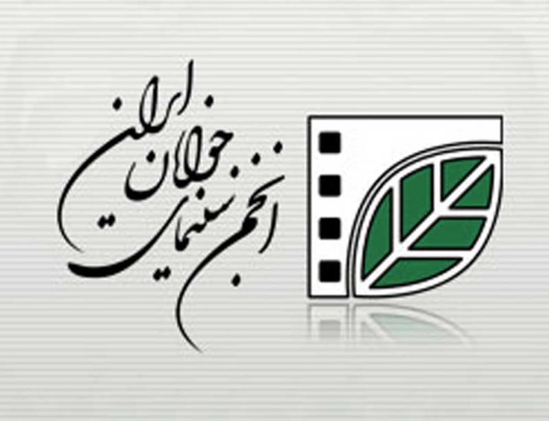 اثر فیلمساز مهابادی به جشنواره منطقه ای بینالود راه پیدا کرد