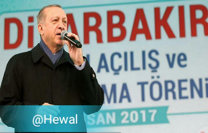 اردوغان در دیاربکر: دیاربکر قلب ترکیه است/ تنها شرط برای مذاکره در دست نداشتن سلاح است