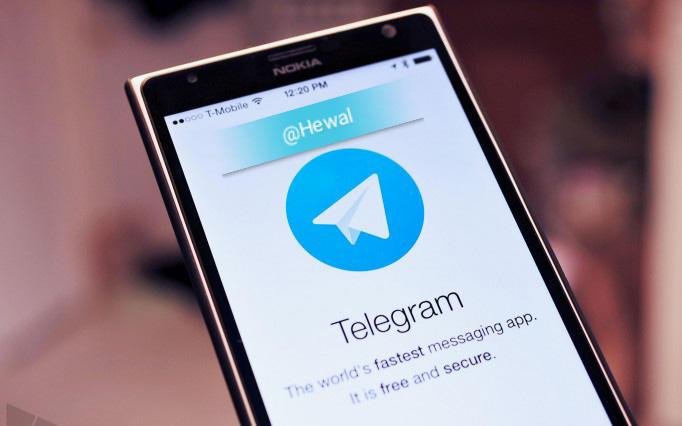 فیلتر کردن قابلیت صوتی تلگرام! تقصیر کیست؟!