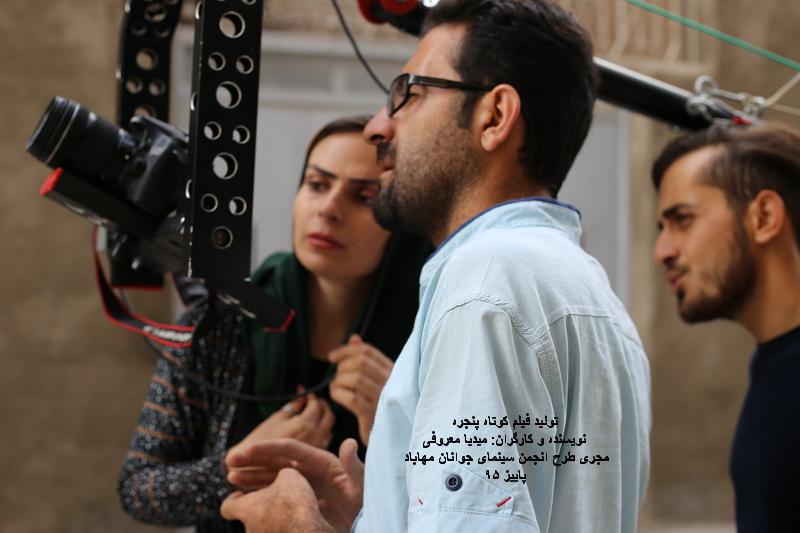 راهیابی دو فیلم دفتر سینمای جوانان مهاباد به جشنواره ملی تدبیر
