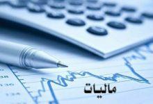 تصویر شناسایی بالغ بر ۲۲ هزار مؤدی جدید مالیاتی در استان آذربایجان غربی