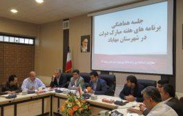 جلسه هماهنگی برنامه های هفته دولت در شهرستان مهاباد برگزار گردید