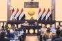 پنج فراکسیون پارلمان عراق: پ ک ک از خاک عراق اخراج شود