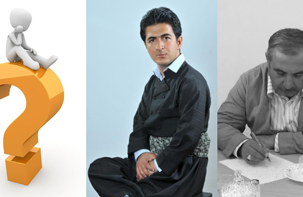 مثلث سه (میم)، محمودزاده ، محمد، مامند / دیگر بس است