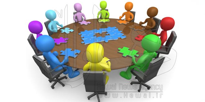 ضرورت تفکر سیستمی در سازمان ها