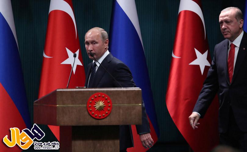 ترکیه,پوتین,ولادیمیر پوتین,اقلیم کوردستان,ایران,اخبار خاورمیانه
