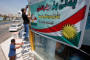 نمایندگان کرد مجلس ، موضع خود درباره همه پرسی در اقلیم کردستان عراق را اعلام کردند