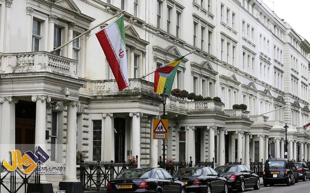 سفارت ایران در لندن با قمه و چماق اشغال شد
