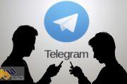 متقلبان هزاران دلار از خرابی تلگرام سود بردند