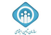 تصویر رتبه دوم مهاباد در پوشش بیمه تامین اجتماعی