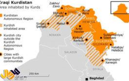 از برگزاری رفراندوم برای استقلال تا کنترل دوباره بغداد بر کرکوک