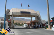 مدیر امنیتی گذرگاه مرزی ابراهیم خلیل حضور نیروهای نظامی عراقی در گذرگاه ابراهیم خلیل را تکذیب کرد