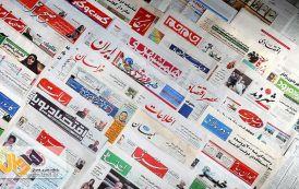 مرگ تدریجی مطبوعات