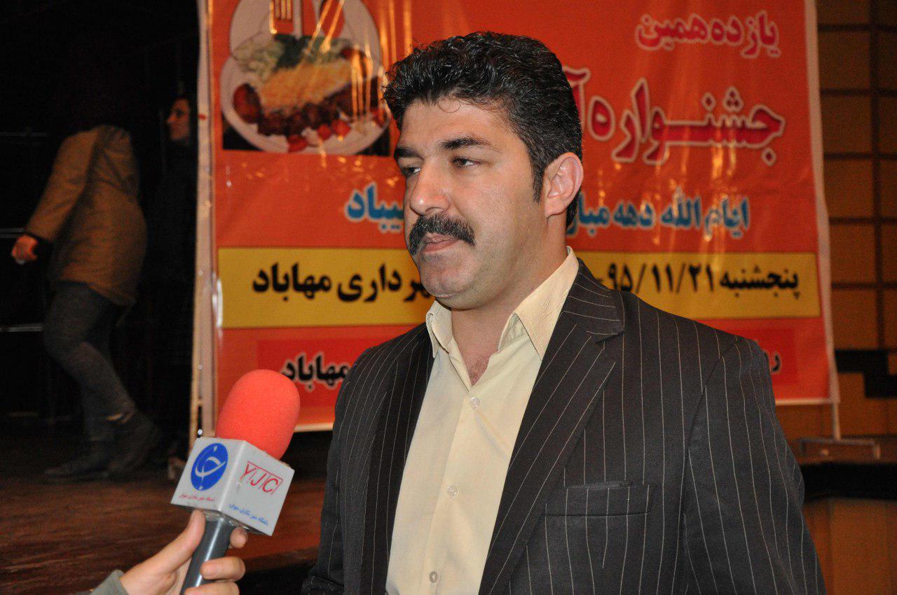 یازدهمین جشنواره آشپزی در تالار وحدت شهرداری مهاباد برگزار شد+تصاویر